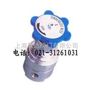 TS-2140背壓閥