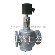 ZCW污水电磁阀、煤气电磁阀、蒸汽电磁阀、水用电磁阀