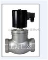 ZQDF不锈钢丝口蒸汽电磁阀、蒸汽法兰电磁阀、防爆电磁阀