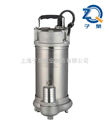 小型污水泵,微型污水泵