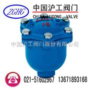 供應中國滬工ARVX微量排氣閥