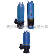 污水潛水泵、污水泵、WQ系列