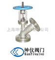 HGU45H柱塞式放料閥品質保證