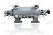锅炉多级给水泵,河南锅炉多级给水泵