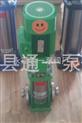CDLF多级泵不锈钢离心多级泵25-2-40