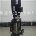 CDLF多级泵不锈钢离心多级泵25-2-50