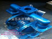 鋁合金氣動隔膜泵|QBY型隔膜泵|氣動隔膜泵|隔膜泵工作原理