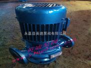 ISG立式多级泵,不锈钢多级泵,多级离心泵,立式多级泵,多级增压泵,耐腐蚀多级泵,立式多级离心泵