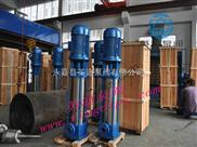 80GDL54-14*5-GDL立式多级泵,不锈钢多级泵,多级离心泵,卧式多级泵,多级增压泵,南京历史多级泵