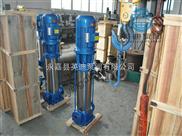 GDL立式多级泵,不锈钢多级泵,多级离心泵,立式多级泵结构原理,多级增压泵