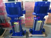 80GDL54-14*8-GDL立式多级泵,不锈钢多级泵,多级离心泵,卧式多级泵,多级增压泵,立式多级泵
