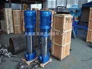 GDL立式多级泵,不锈钢多级泵,多级离心泵,卧式多级泵,多级增压泵,多级泵