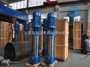 GDL立式多级泵,不锈钢多级泵,多级离心泵,上海立式多级泵,多级增压泵,多级泵