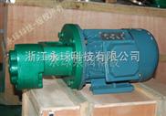 BBG內嚙合擺線齒輪泵|齒輪泵