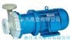 CQ-F型-CQF型工程塑料磁力泵