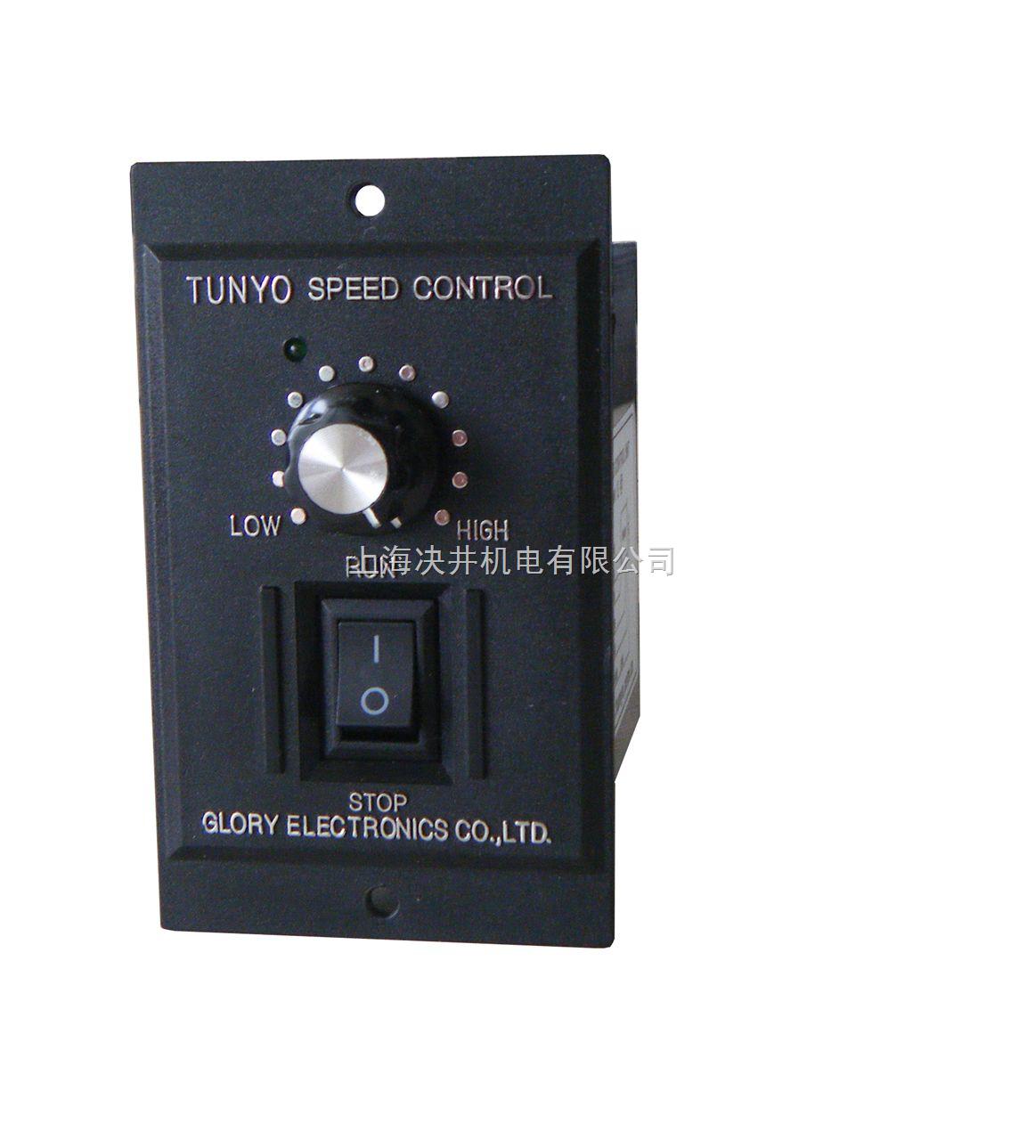 12伏直流电机调速器