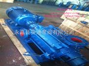 臥式多級泵|臥式多級泵離心泵|鍋爐多級泵|臥式不銹鋼多級泵