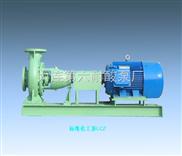 標準化工泵LCZ