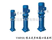 深圳立式多级高压离心泵,VMP80*9