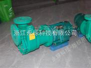 FPZ型耐腐蝕增強聚丙烯自吸泵|自吸泵