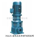 立式多级供水增压泵厂家,25FGL2-15*6