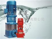 冠星牌立式多级高压离心泵,25FGL4-15*10