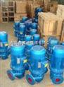 立式单级管道泵,立式管道离心泵,高温热水增压循环泵,厂家直销立式单级管道离心泵