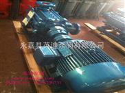 TSWA卧式多级泵,卧式多级泵离心泵,上海高温卧式多级泵厂家