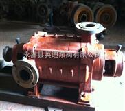 TSWA卧式多级泵,厂家直销卧式多级泵离心泵,上海高温卧式多级泵