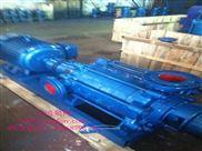 TSWA卧式多级泵,卧式多级泵离心泵,上海高温卧式多级泵供应商