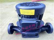 ISG40-250(I)A-ISG立式管道离心泵,立式离心泵,离心泵,单级离心泵,多级离心泵,上海单级管道离心泵