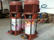 25GDL54-14*2-GDL立式多级泵,不锈钢多级泵,多级离心泵,立式多级离心泵工作原理,多级增压泵,立式多级泵厂家