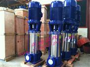 80GDL54-14*6-GDL立式多级泵,立式不锈钢多级泵,多级离心泵,立式多级泵,多级增压泵,厂家直销多级管道离心泵