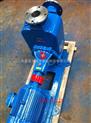 65CYZ-A-15-自吸泵,不锈钢自吸泵,不锈钢自吸泵叶轮,自吸泵故障,自吸泵底阀,自吸泵吸程,自吸泵价格