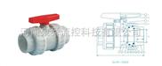 工程塑料球阀