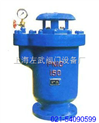 CARX-10复合式排气阀