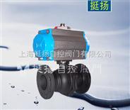 QJDR氣動碳鋼法蘭球閥