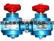 工作压力ZYB增压泵-重油三螺杆泵铸就卓越