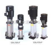立式鍋爐增壓泵,QDLF型鍋爐給水泵