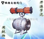 Q647F型气动固定球阀