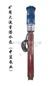 礦山潛水泵價格_礦山潛水泵圖片
