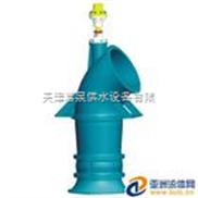 天津潜水轴流泵ˇ不锈钢轴流泵ˇ天津混流泵扬程ˇ天津潜水泵厂