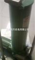 日本IHI EP-11B电动黄油泵