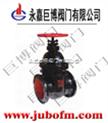 Z45H-Z45H暗杆铸钢闸阀