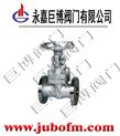 J41W-16P不銹鋼小口徑截止閥