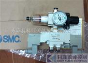 4V230雙電控電磁閥、氣體電磁換向閥