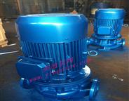 ISG立式離心泵,立式防爆離心泵,耐腐蝕立式單級泵,不銹鋼便折式單級離心泵