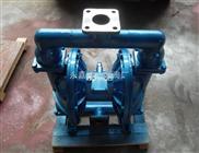 鑄鐵四氟氣動隔膜泵QBY-40