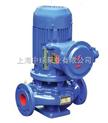 立式防爆离心泵|YG80-160管道离心油泵价格