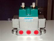 雙電控電磁閥DQK-2442